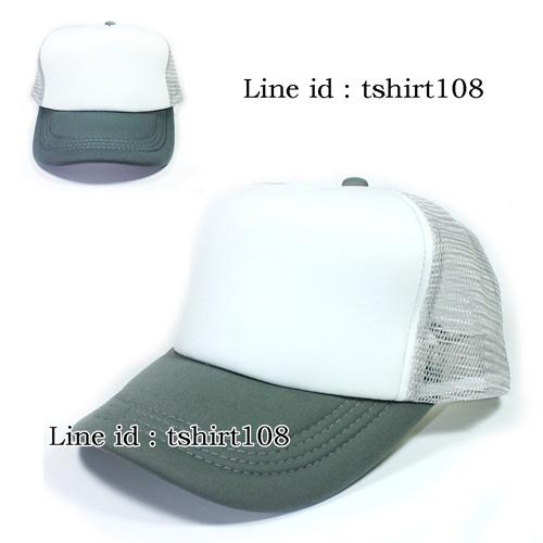 หมวกแก๊ป หมวกแฟชั่น หมวกตาข่าย Hipster สีขาวสลับเทา