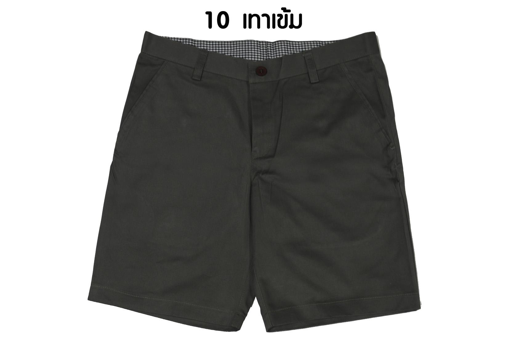 กางเกงขาสั้น รุ่น 510 (สีเทาเข้ม)