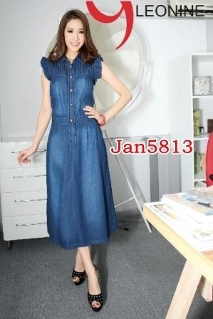 maxi dress ผ้ายีนส์ คอปก แขนแต่งระบาย มีซิปซ่อน กระดุมด้านหน้ากระดุมหลอก ส่งฟรี EMS