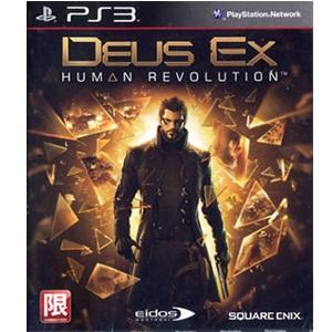 PS3: Deus EX Human Relvolution (Z3) [ส่งฟรี EMS]