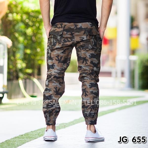 กางเกง jogger ลายทหาร JG655