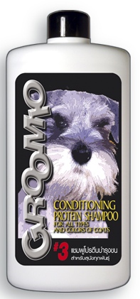 Groomio - สูตร 3 แชมพูโปรตีนบำรุงขนสำหรับสุนัขทุกพันธุ์ ขนาด 1000 มล.