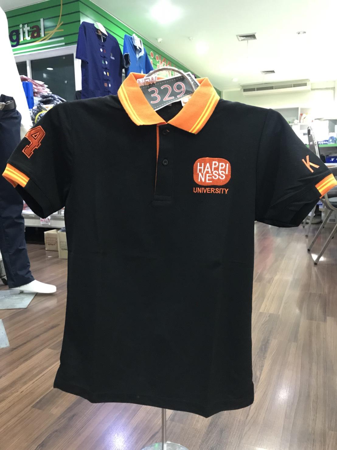 เสื้อโปโลส้มดำ 54 ปี KKU size M (หญิง)
