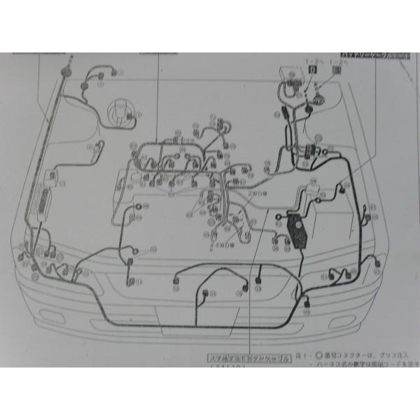 คู่มือซ่อมรถยนต์ WIRING DIAGRAM QG15-DE (NISSAN SUNNY B15)