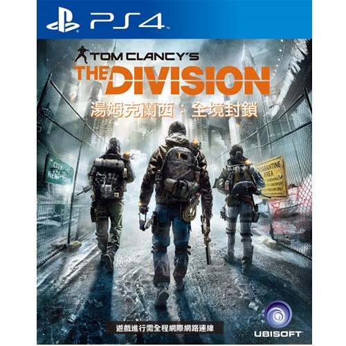 PS4: Tom Clancy's Division (Z3) Online Connection Required & PS Plus [ส่งฟรี EMS]