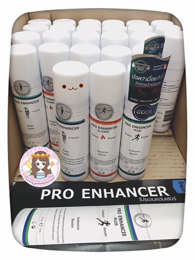 สเปรย์ป้องกันตะคริว ProEnhancer