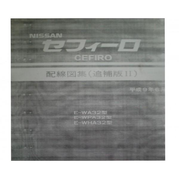 คู่มือซ่อมรถยนต์ WIRING DIAGRAM NISSAN CEFIRO A32 เครื่องยนต์ตระกลู VQ 97.8~ (JP)