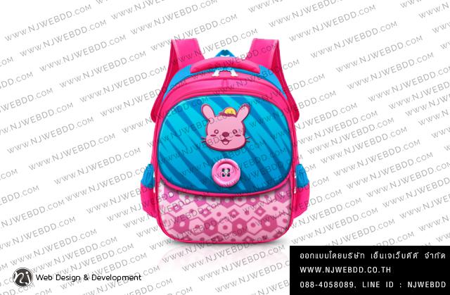รับออกแบบลายกระเป๋า v.3 ออกแบบลายกระเป๋า น่ารักๆ