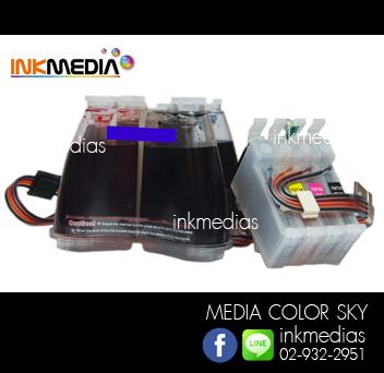IM Ink Tank Epson TX101,TX110,TX111