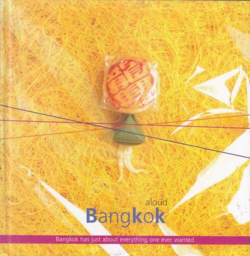 aloud Bangkok