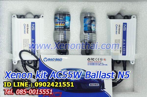 xenon kit H1 AC55W Slim Balllast N5