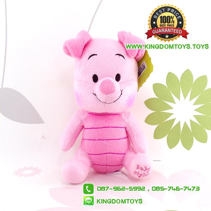 ตุ๊กตา พิกเลท Baby Piglet 8 นิ้ว