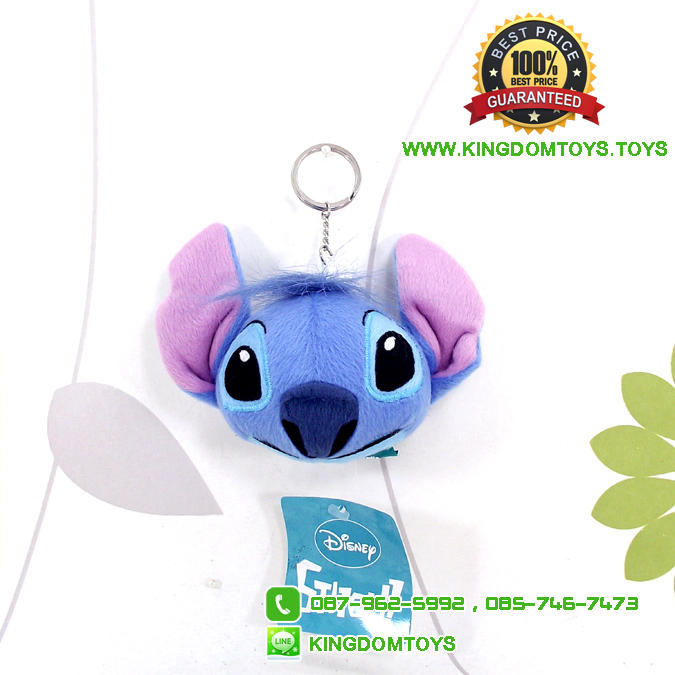 พวงกุญแจหน้าสติทซ์ 3.5 นิ้ว [Disney Stitch]