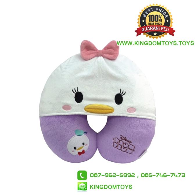 หมอนรองคอ เดซี่ ดั๊ก Daisy Duck [Disney Tsum]