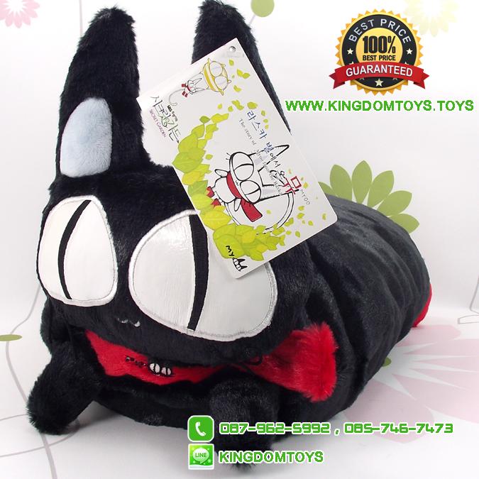 เบาะรองนั่ง แมว Myoo สีดำ [Raska แท้]