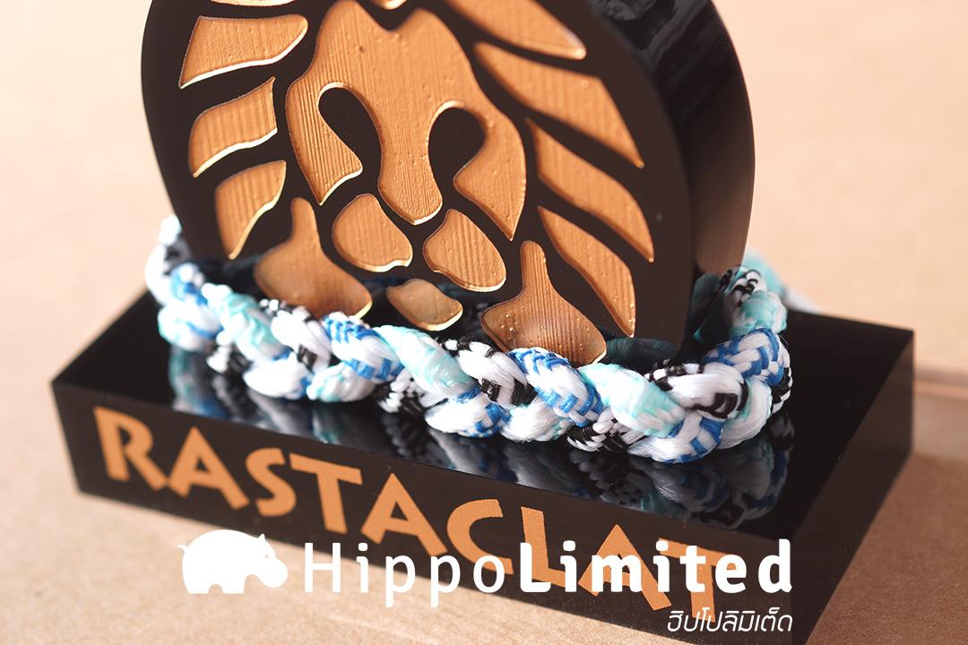 Rastaclat Classic - Sea Hunt