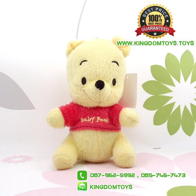 ตุ๊กตา หมีพูห์ Baby Pooh 6.5 นิ้ว [Disney]