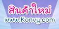 http://click.accesstrade.in.th/adv.php?rk=0004c0000525