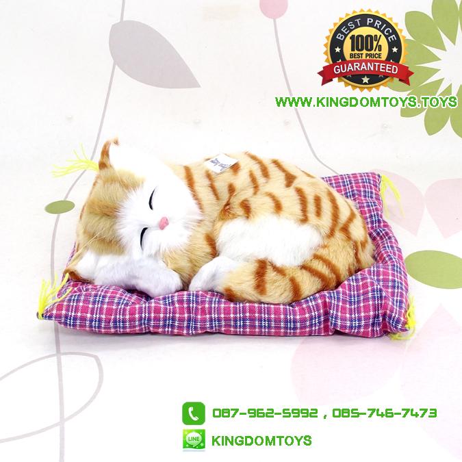ตุ๊กตาแมวเหมือนจริงนอนหลับ สีเหลืองมีลาย 17x20 CM