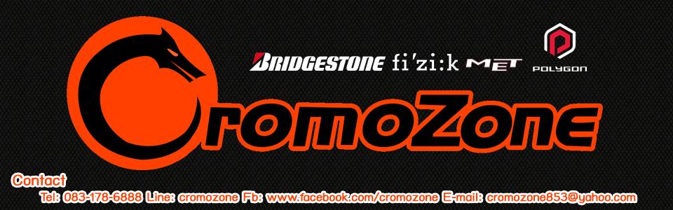 CromoZone