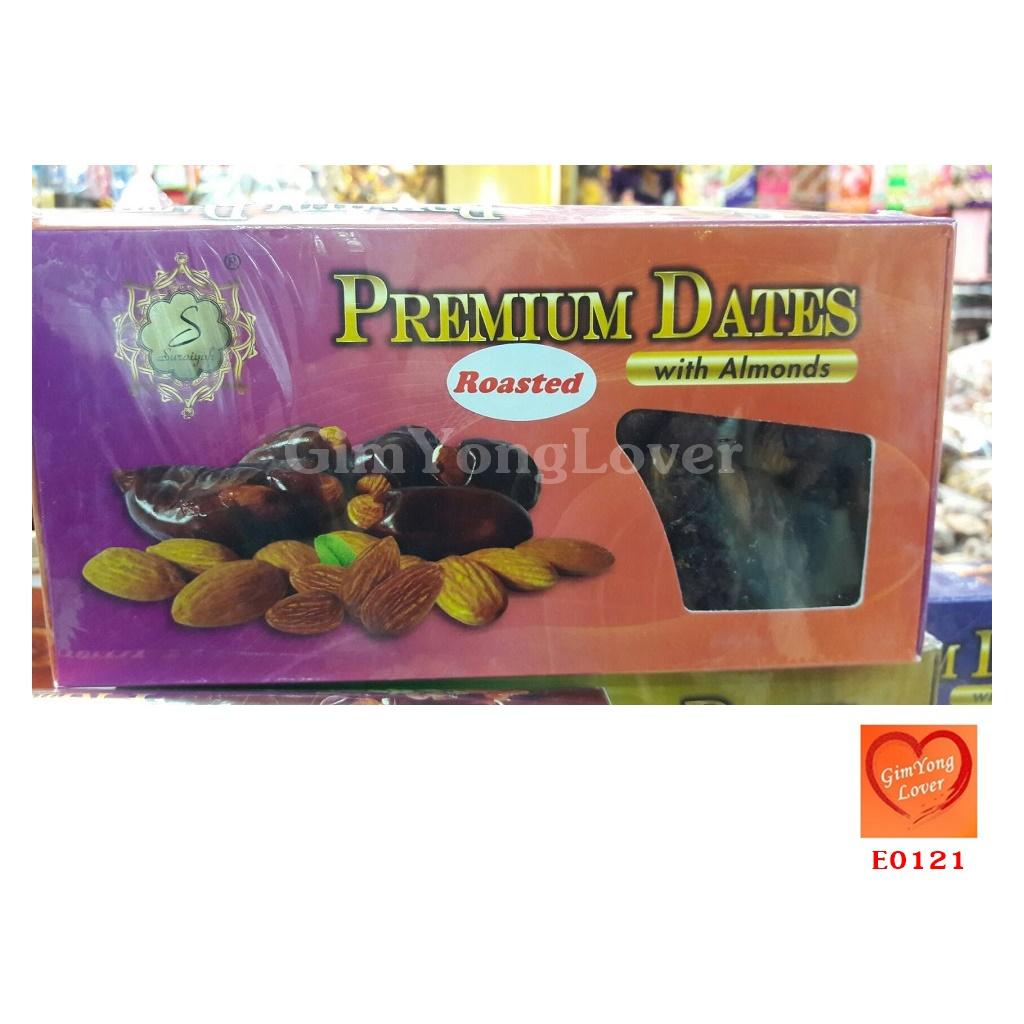 อินทผาลัมสอดไส้อัลมอนด์ ตรา พรีเมี่ยมเดท (PREMIUM Dates with Almonds)