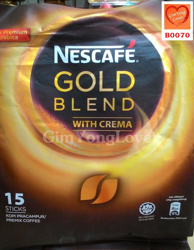 เนสกาแฟโกลด์ 3in1 (Nescafe Gold Blend with Crema)