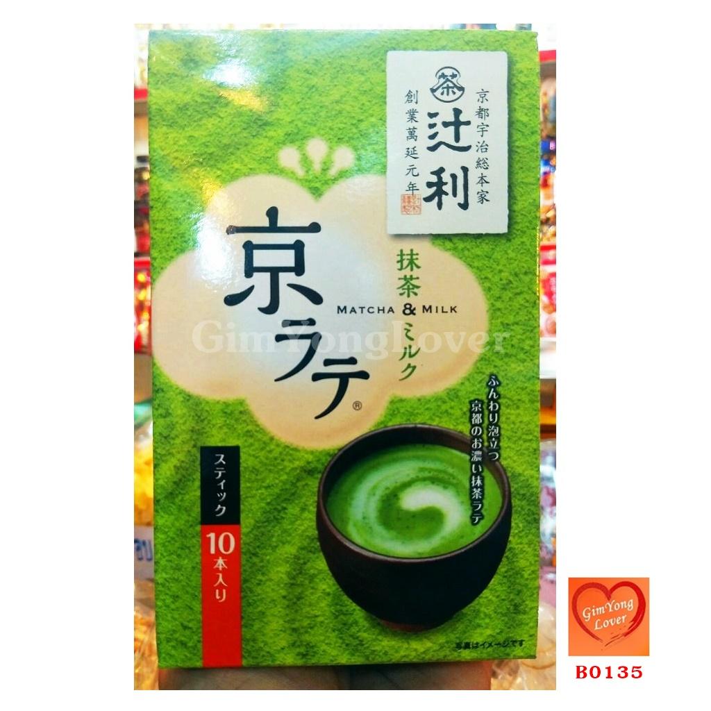 ชาเขียวนม 3in1 จากญี่ปุ่น