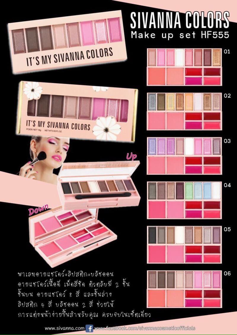 Sivanna Colors Make Up Set ( It's my sivanna colors )