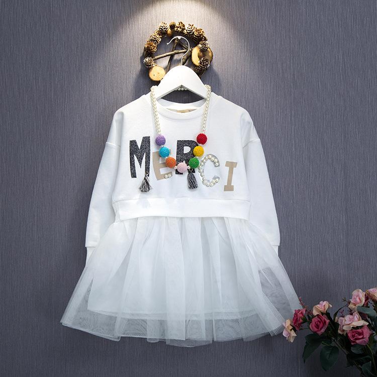 เดรวสาวน้อยสีขาว สกรีน MERCI ส่วนบนเป็นเสื้อแขนยาวต่อกระโปรงผ้าโปร่งมีซับใน งานสวยผ้าดี น่ารักสุดๆค่ะ