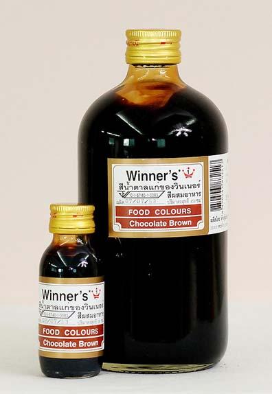 Winner สีน้ำตาลแก่ Chocolate Brown : สำหรับผลิตอาหารและเครื่องสำอาง