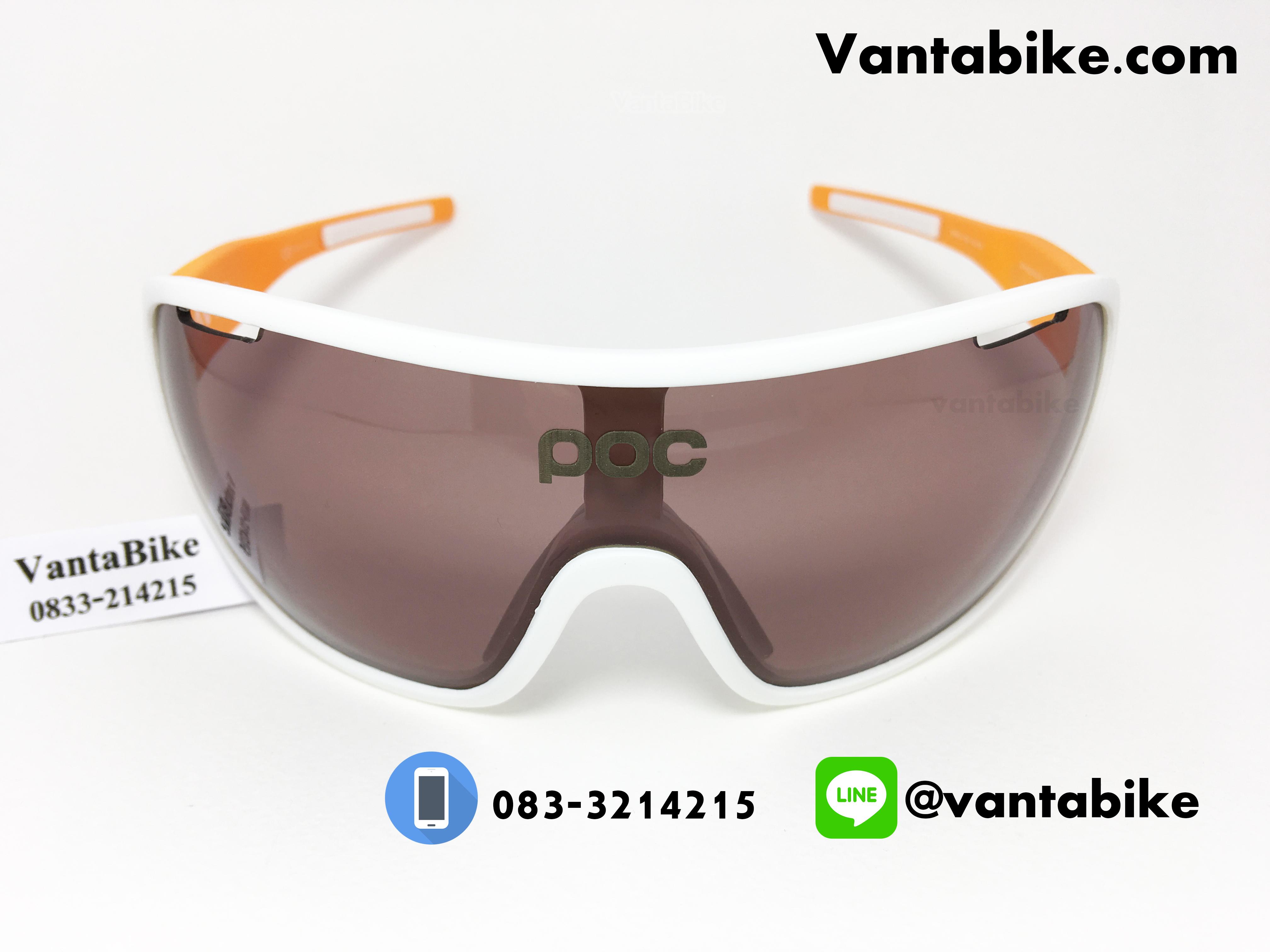 แว่นตาปั่นจักรยาน POC [ขาว-ส้ม]