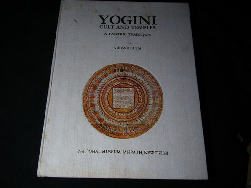 YOGINI CULT AND TEMPLES: A Tantric Tradition (A Rare Book) ปกแข็ง 252 หน้า ปั 1986