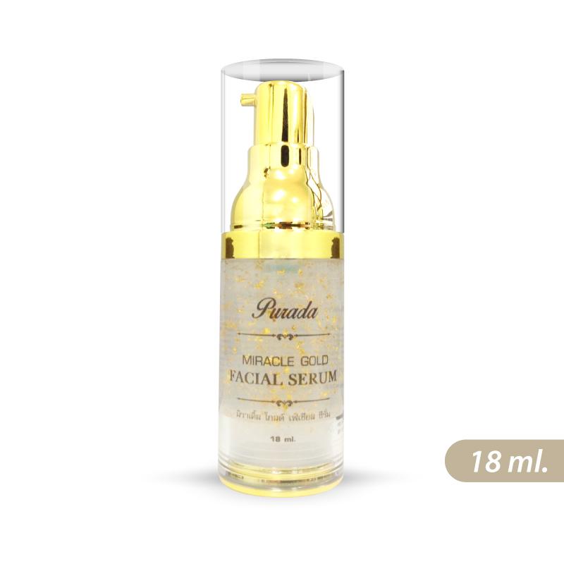 ภูราดา (เซรั่มทองคำเปลว) มิราเคิ้ล โกลด์ เฟเชี่ยล เซรั่ม MIRACLE GOLD FACIAL SERUM ขนาด 18 ml.