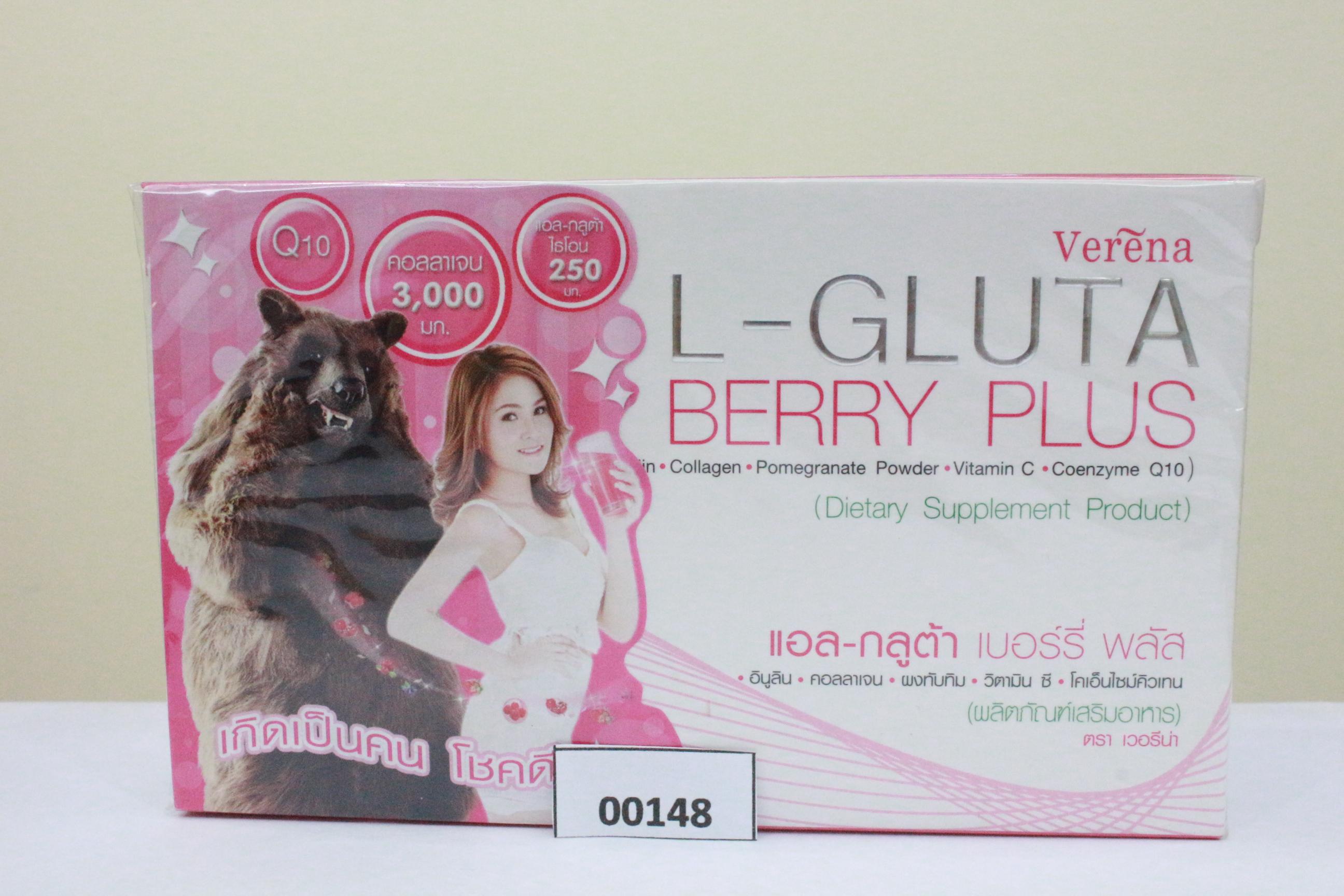verana L-Gluta berry plus ผิวใส หน้าเด็ก ชงดื่มง่าย