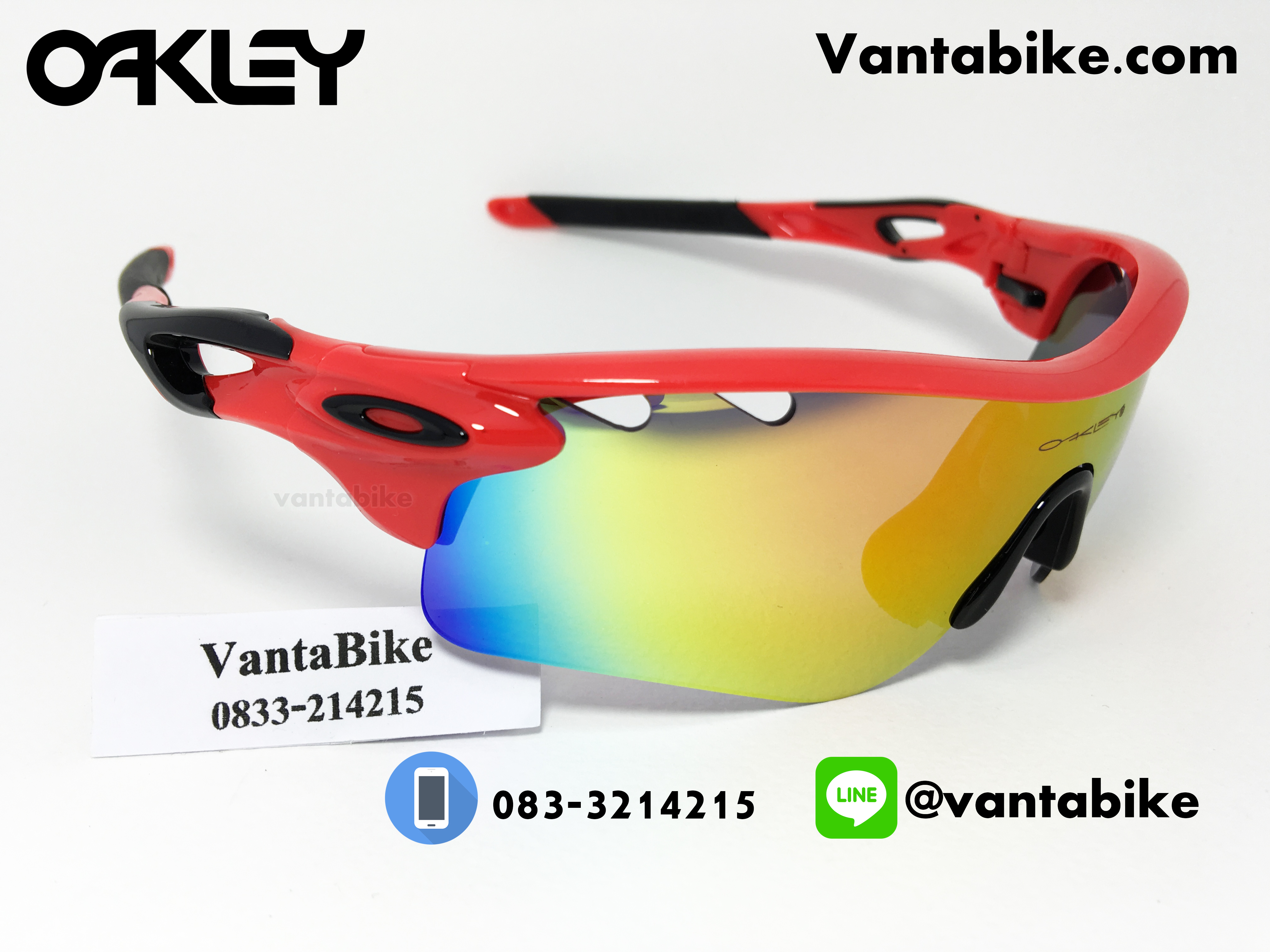 แว่นตาปั่นจักรยาน Oakley RadarLock [สีแดง-ดำ]