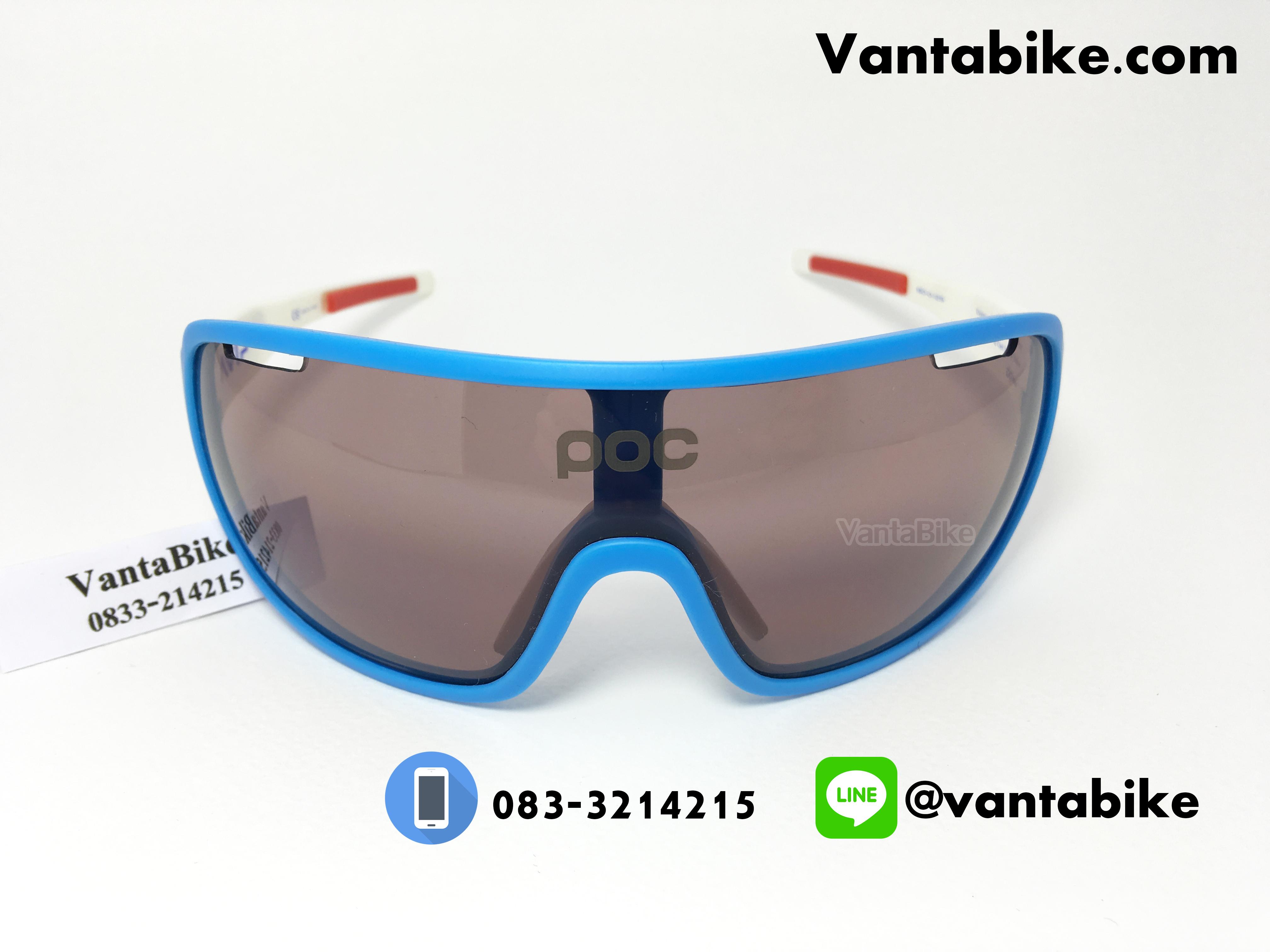 แว่นตาปั่นจักรยาน POC [ฟ้า-ขาว]