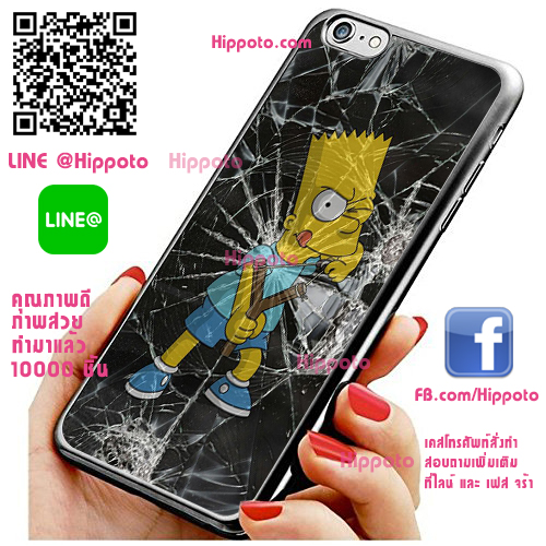 เคส ไอโฟน 6 / เคส ไอโฟน 6s ซิมสัน ยิงจอแตก เคสสวย เคสโทรศัพท์ #1043