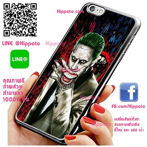 เคส ไอโฟน 6 / เคส ไอโฟน 6s โจ๊กเกอร์ Joker เคสเท่ เคสสวย เคสโทรศัพท์ #1397