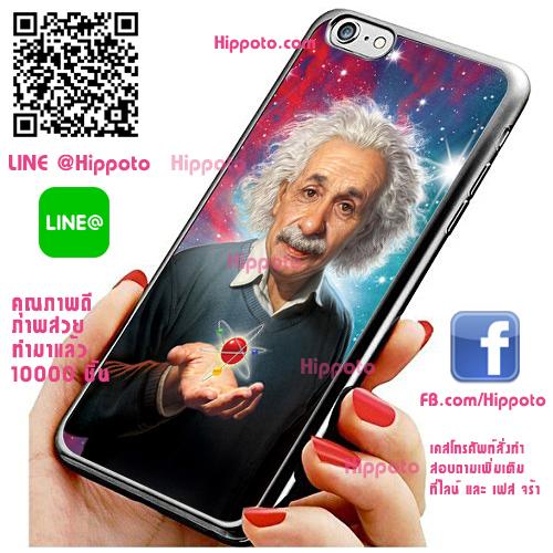 เคส ไอโฟน 6 / เคส ไอโฟน 6s ไอสไตล์ เคสสวย เคสโทรศัพท์ #1174