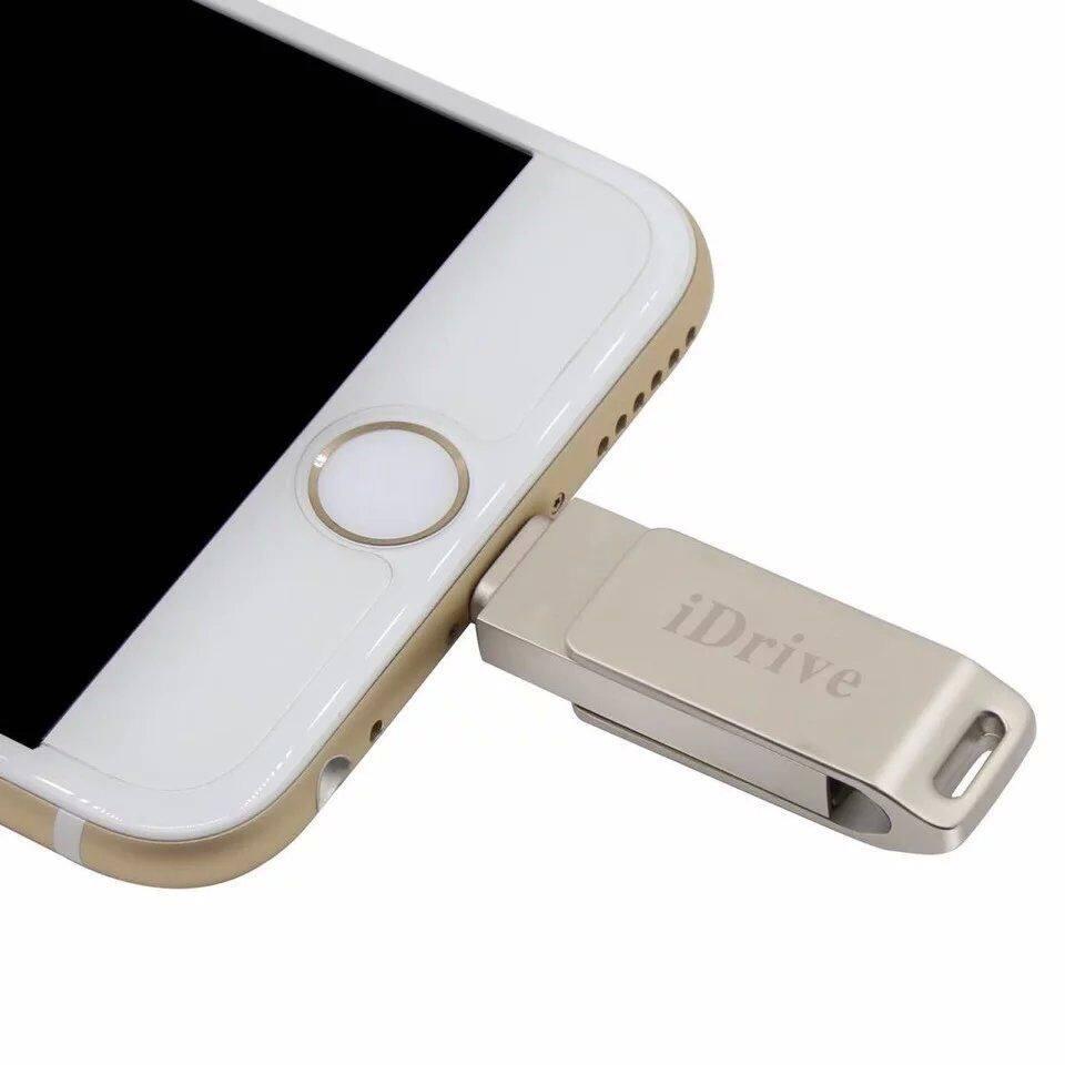 iDrive for iPhone, iPad แฟลชไดร์สำหรับไอโฟนและไอแพด