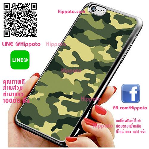 เคส ไอโฟน 6 / เคส ไอโฟน 6s ลายทหาร เท่ เคสสวย เคสโทรศัพท์ #1204
