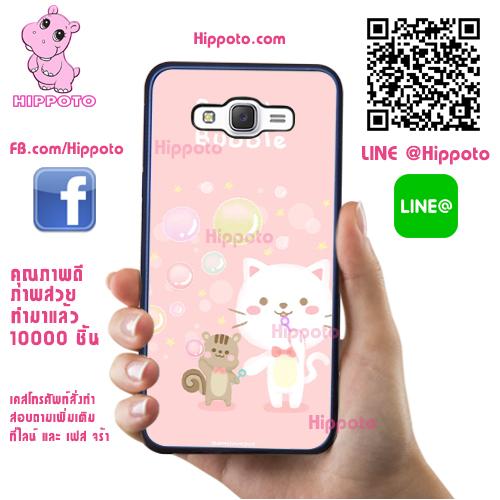 เคส ซัมซุง A5 2016 แมว bubble bubble เคสน่ารักๆ เคสโทรศัพท์ เคสมือถือ #1100