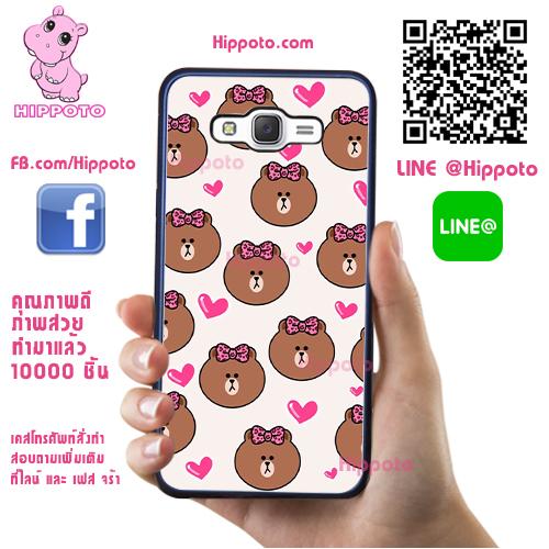 เคส ซัมซุง A5 2016 หมีบราวน์ มีความรัก เคสน่ารักๆ เคสโทรศัพท์ เคสมือถือ #1176