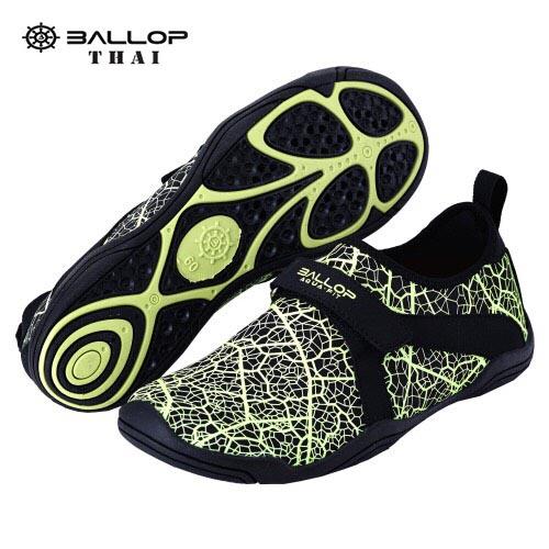 รองเท้า Ballop รุ่น Lasso Green