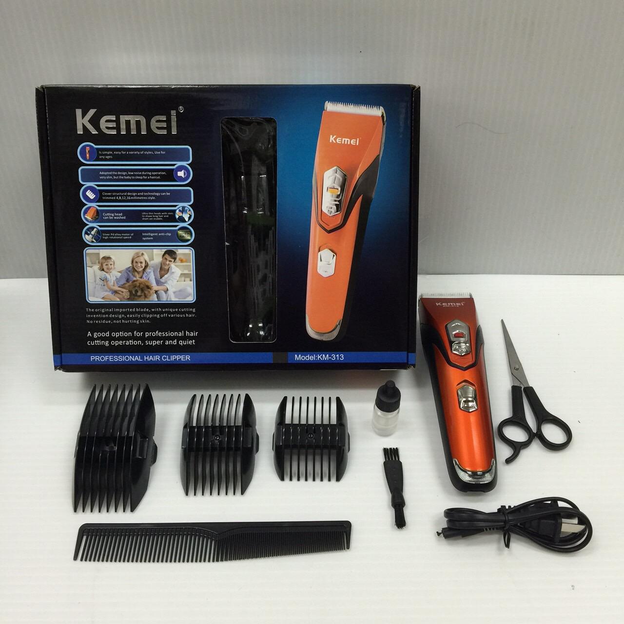 ปัตเตอเลี่ยน KEMIE KM-313