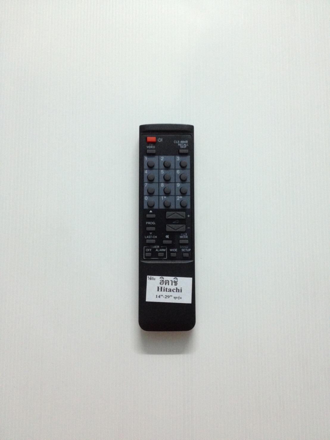 รีโมททีวีฮิตาชิ จอธรรมดา Hitachi CLE-884B