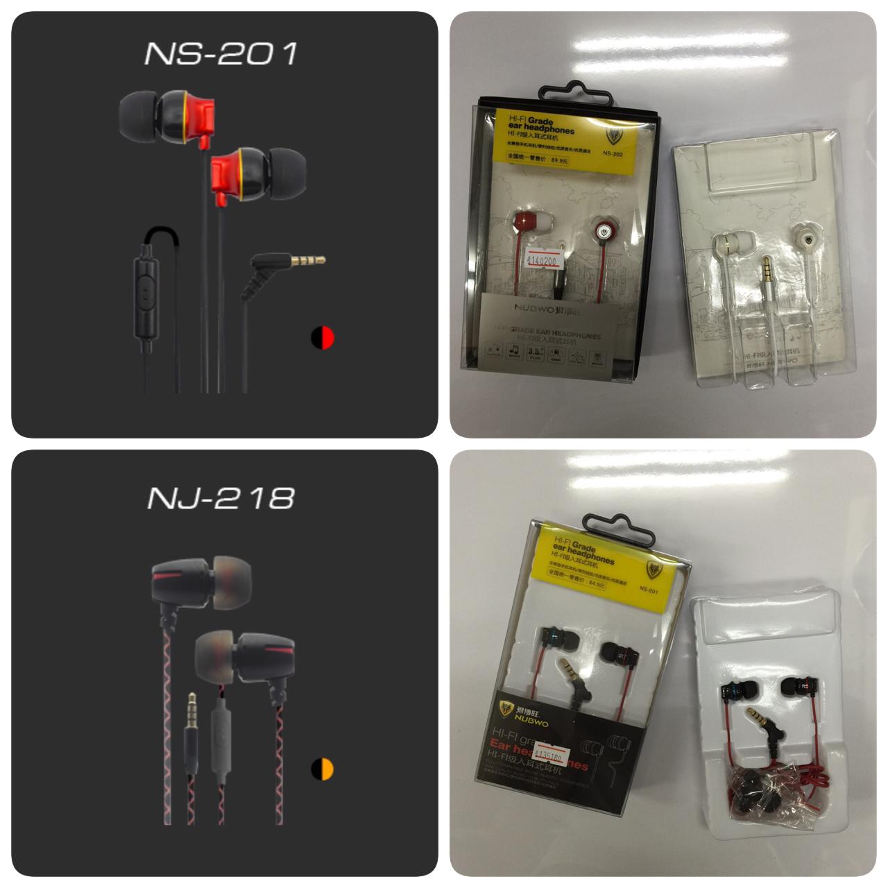 หูฟัง สาย NUBWO NS-201
