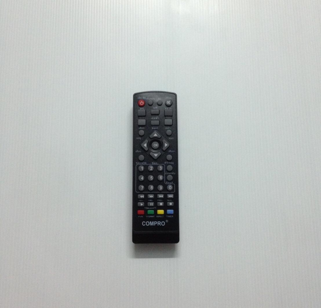 รีโมทกล่องดิจิตอลทีวี COMPRO