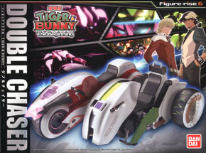 Figure-rise 6 Double Chaser (Plastic model)