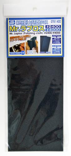 gt-61 waterproof polishing cloth (ผ้า) #2400/4000